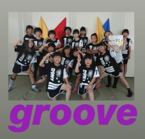 groove (ぐるーぶ)